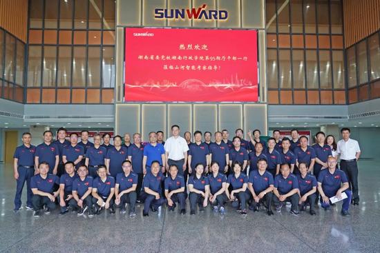 湖南省委黨校廳干班赴山河智能開展現場教學活動
