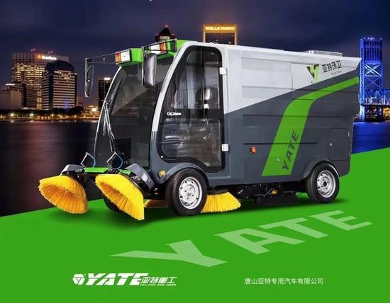 亚特小型扫路机,小身量也有广用途!