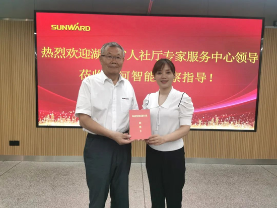 董事長何清華收到湖南省領導聯系服務專家聯絡卡
