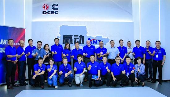 東風康明斯贏動AMT事業部正式揭牌成立