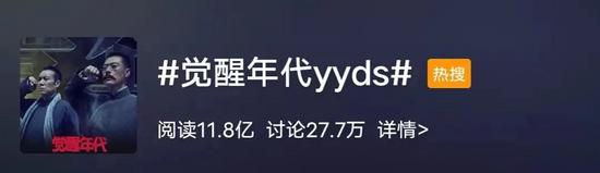 """365天冰火鏖戰,這支徐工""""服務突擊隊""""不一般!"""