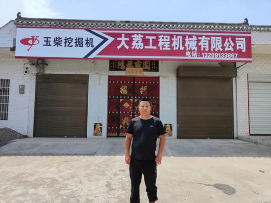 【用戶故事】陜西渭南錢老板:3臺玉柴挖掘機是我創富的好伙伴