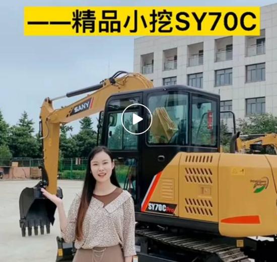 7噸性價比之王——三一SY70C,看小任為你詳細解說最經濟的挖掘機!