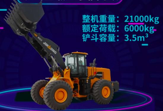 矿山重载,可靠高效 晋工JGM767KV轮式装载机