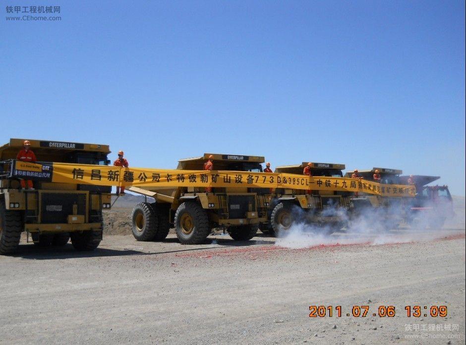 卡特彼勒非公路卡车773D成功登陆新疆露天矿