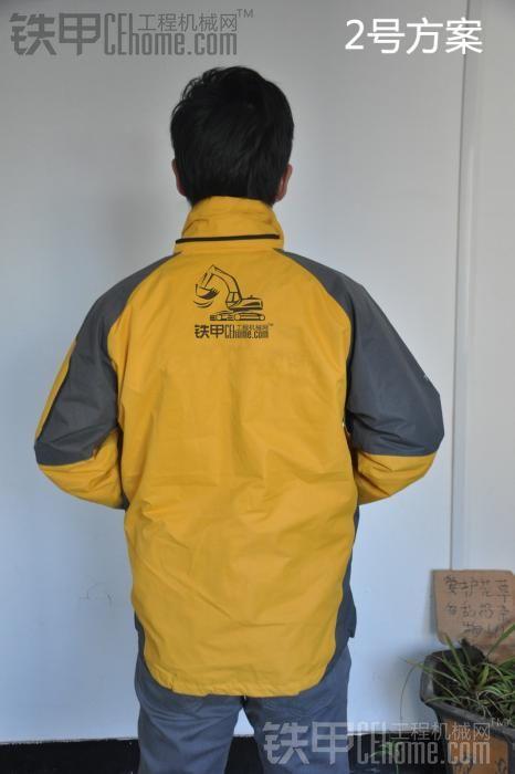 铁甲防寒冲锋衣背部图案投票