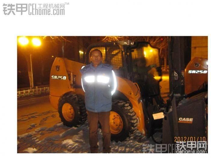 山貓日記—S770在新疆-帖子圖片