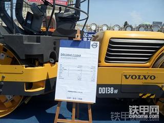 参观《2012北京国际筑养路机械设备展 》