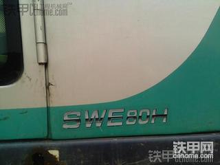 山河智能SWE80H挖掘机3000小时使用报告!