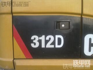 题目长才好看!原装卡特彼勒312D挖掘机提车报告