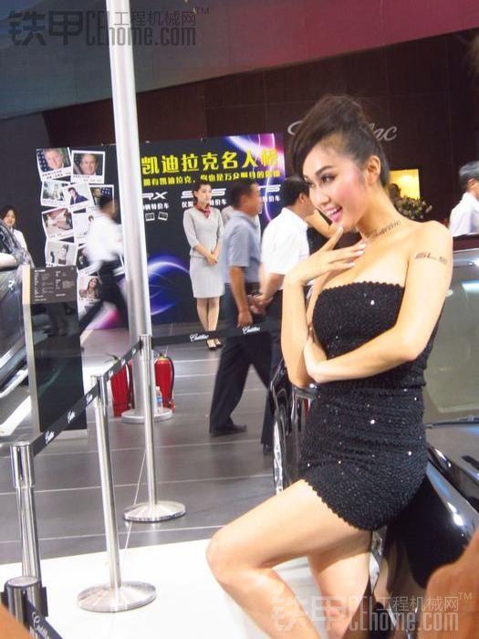 青岛国际秋季车展车模