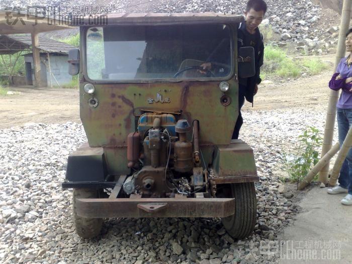 拖拉机改装    还有一键启动