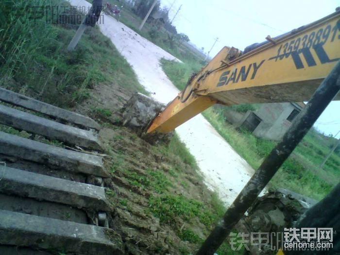 水陆挖掘机船体修复过程-帖子图片