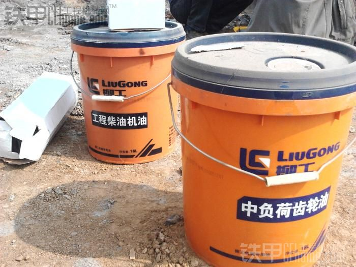 柳工150d系列挖掘机使用报告与900小时保养记录