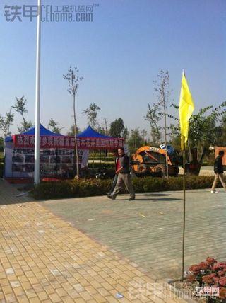 新疆第一台液压移树铲在新疆首届苗木花卉博览会上