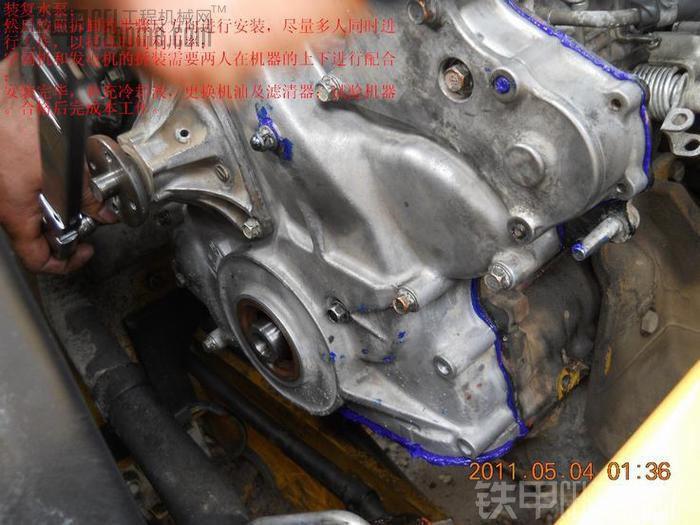 CAT307C ,D 发动机正时链条简易更换工艺