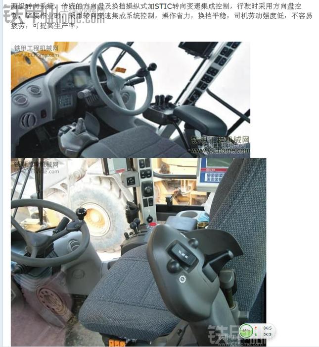 终于忍不住了,个人改装山寨小型装载机,转向变速集成控制系统
