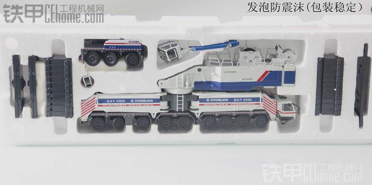 中联重科2000吨起重机模型