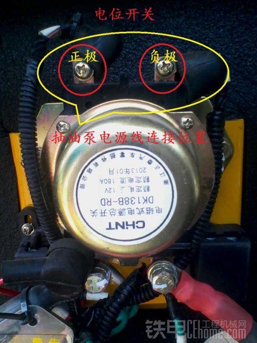 三,抽油泵电源线连接布线图: 中联重科ze60e小挖抽油泵加装方案