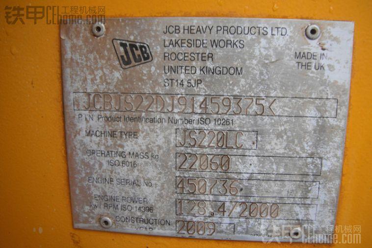 JCB220全进口机型转让