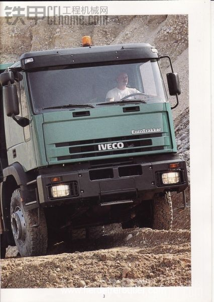 90年代伊维柯EUROTAKKER画册