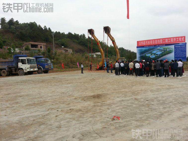 广东梅州市五华县污水处理厂开工仪式