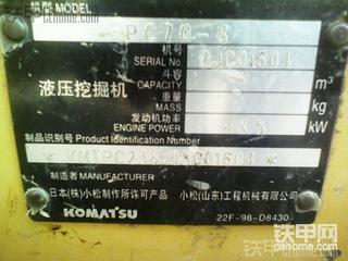 释美之小松PC60-7挖掘机与小松PC70-8挖掘机使用报告