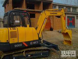 柳工CLG906D挖机到家 送小斗一只