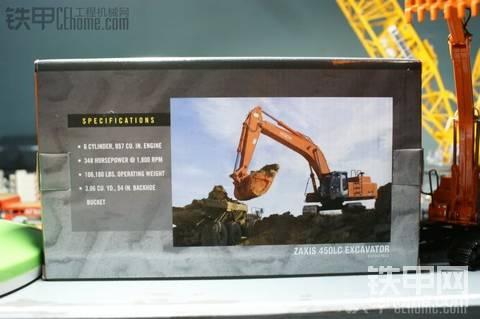 日立经典挖掘机模型