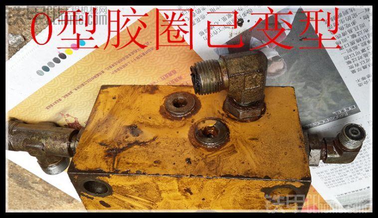 柳工856溢流选择组合阀拆解