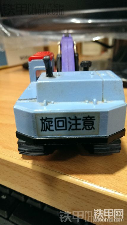 三菱MS280挖掘机模型