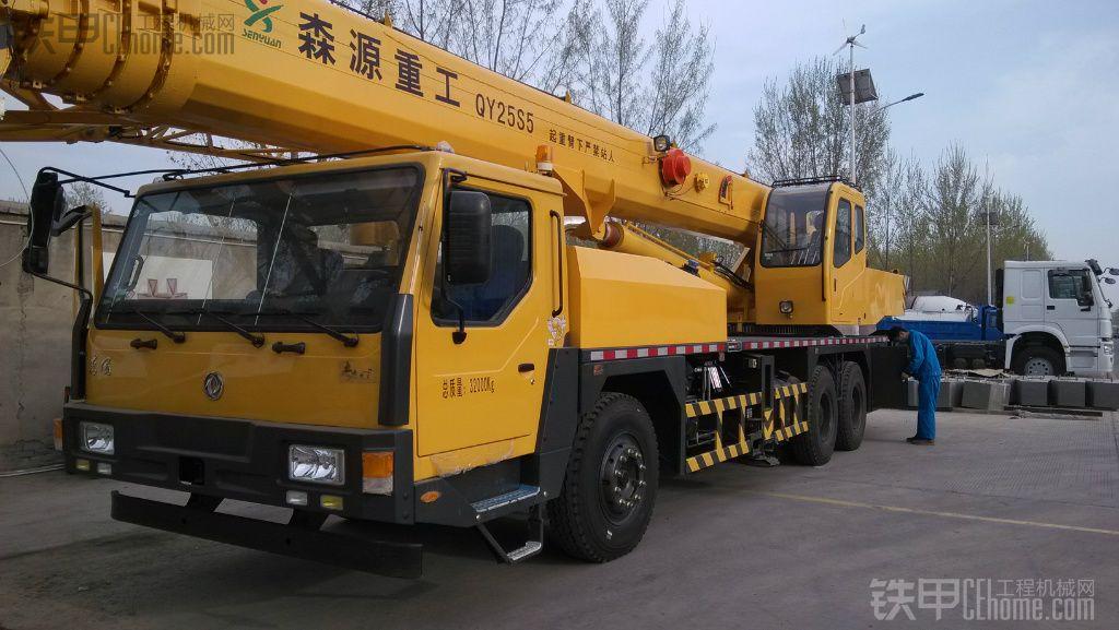 森源重工25吨霸气出厂,小伙伴们都惊呆了!!!