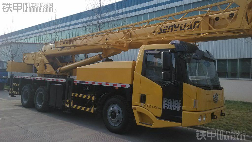 森源重工吊车16吨,懂车的来。。。。