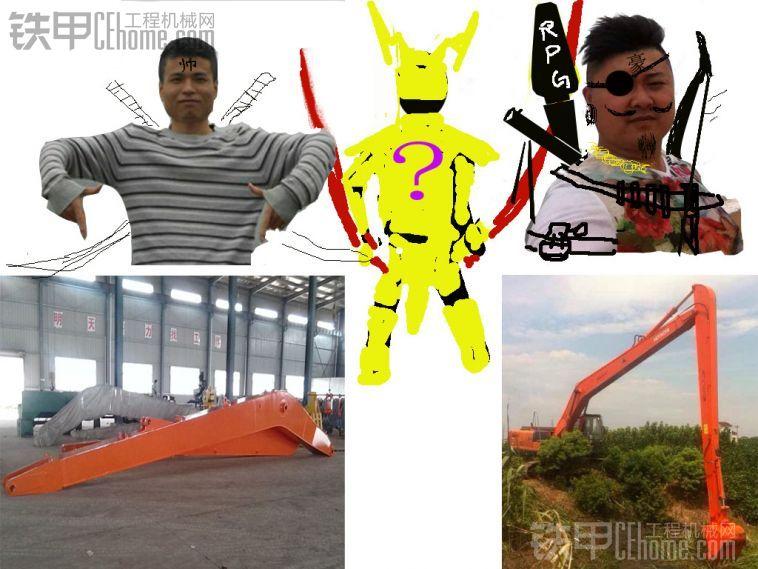 各位公子请留步,可能驾驭ZAX240-18米加长臂?