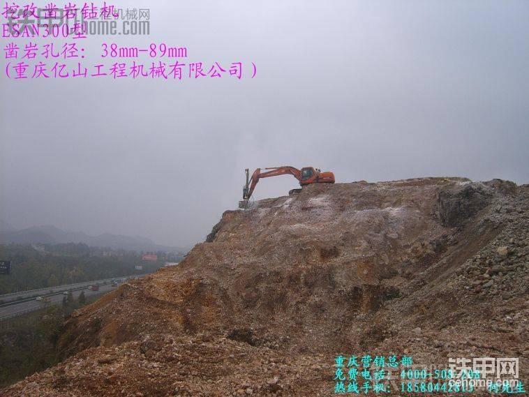 挖改凿岩机产品-帖子图片