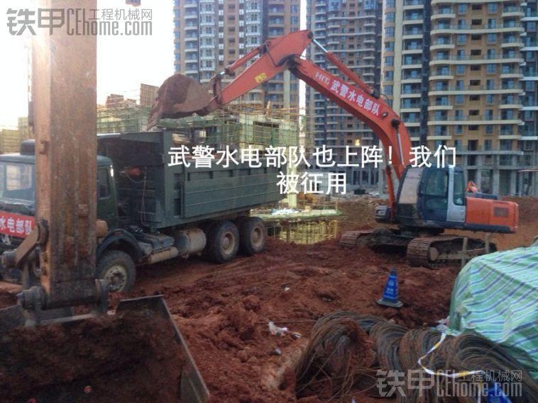 武汉江夏一工地地下溶洞塌陷 2人下落不明(图)