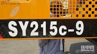 浅析三一SY215C-9挖掘机
