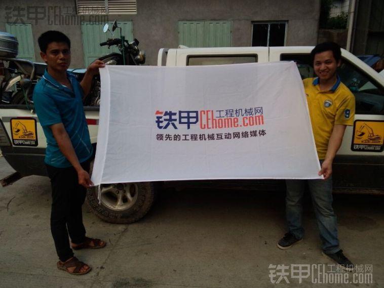 铁甲大旗中国行活动-签名合影照片(附带俩美女助手)