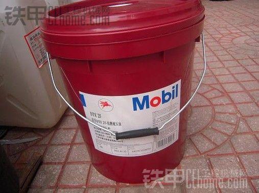 美孚68号液压油,大家多少钱一桶买的啊 ,,,