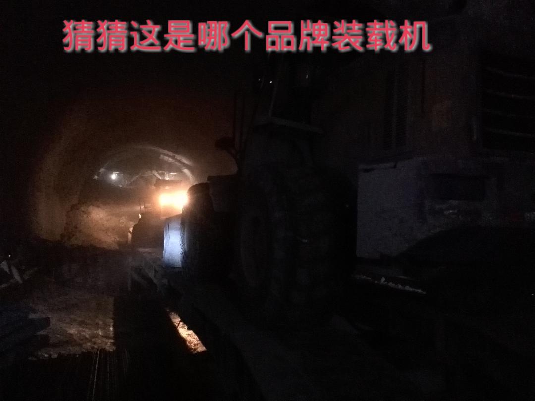 我也来发发隧道里的图片
