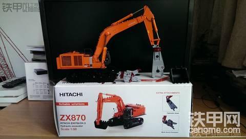 日立ZX870LCH-3挖掘机模型