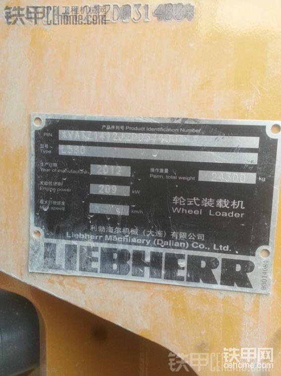 海尔风幕柜铭牌电路图
