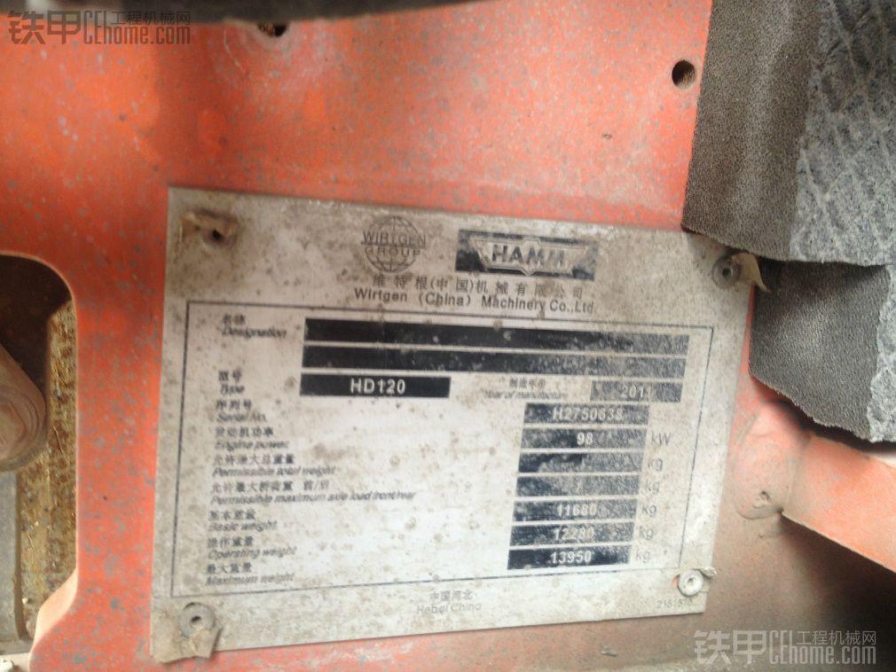 悍马HD120新车交车培训