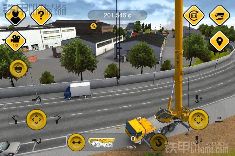 工程机械手机游戏
