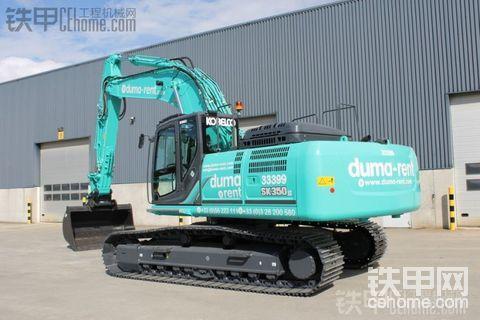 神钢 SK 350LC-9 挖掘机