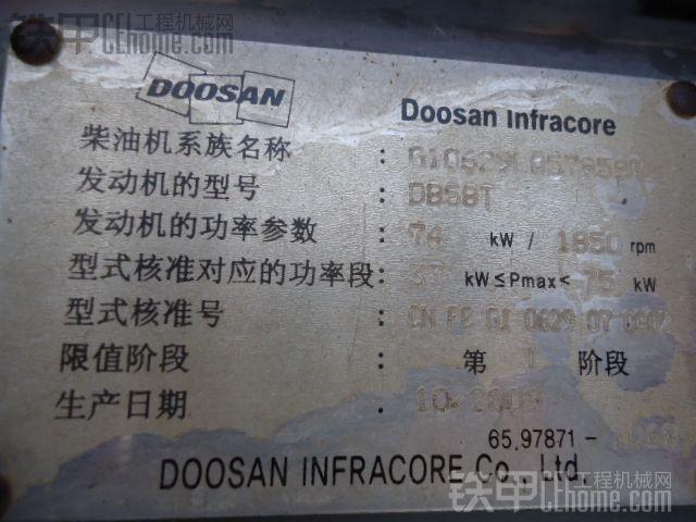 工地完工个人斗山DH150LC--7出售
