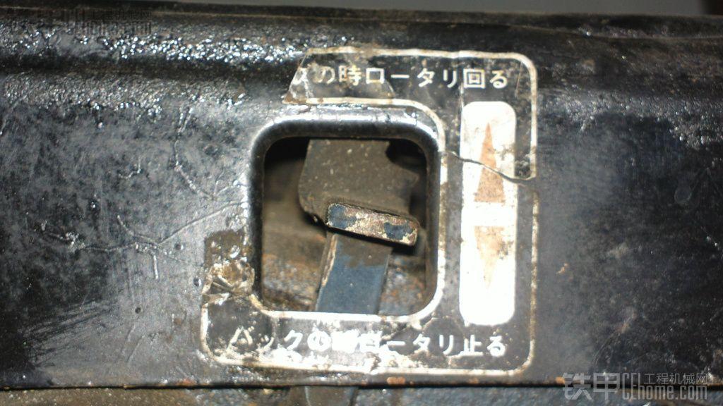 请高手指教,看看这日文是什么意思?