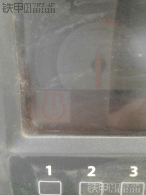日立200-3这个感叹号指示灯啥意思?