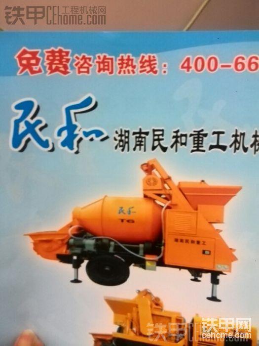 这种新型农村拖泵有谁用过的