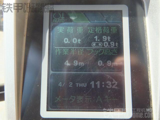 加藤 HD512 二手挖掘机价格 62万 1322小时